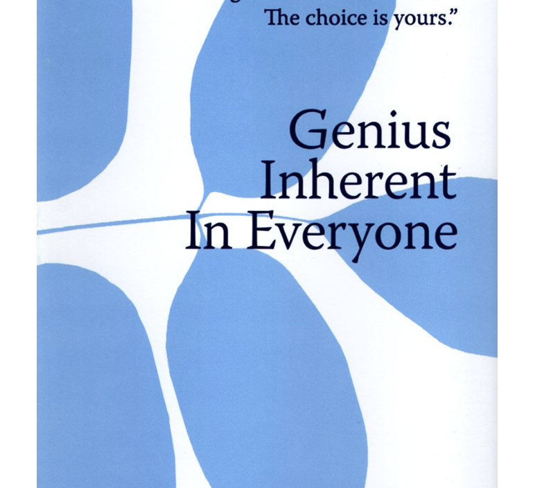 Image for Genius Inherent in Everyone by Walter Russell